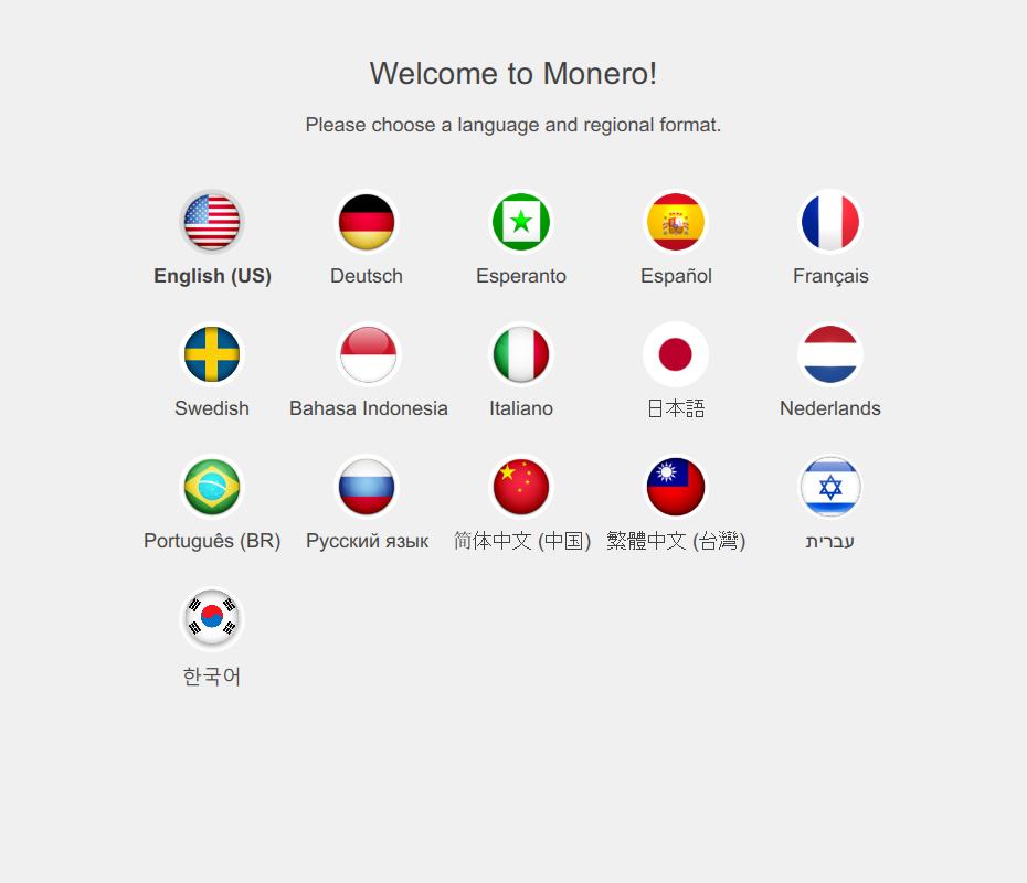 Carteira Monero - Seleção de Idiomas